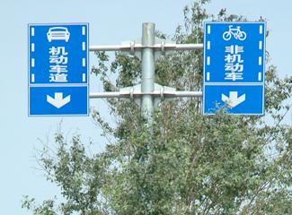 郑州交通标牌 河南交通标牌 交通标牌图片