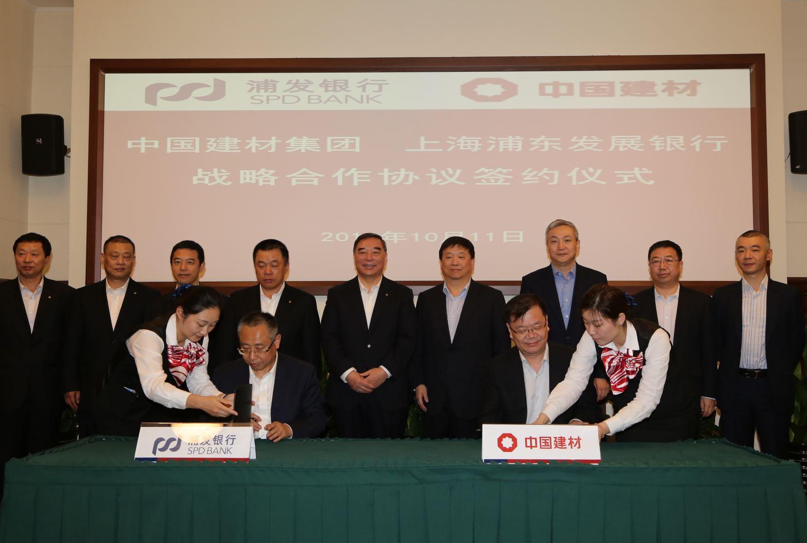 中国建材集团再获350亿授信贷款