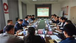 检查 | 中联水泥精细化管理提升检查进行时之徐州中联