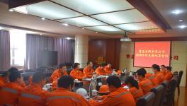 赞皇金隅组织2018年信息通讯员会议