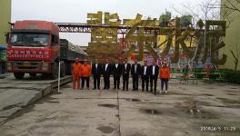 深州冀东首次中标重点工程项目