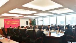 金隅冀东水泥公司召开领导人员任职宣布会