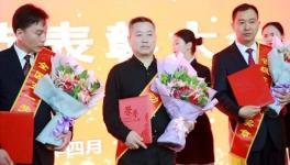 葛洲坝集团副总经理 郭成洲荣膺省级劳模