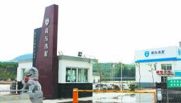 冀东水泥:债务减少 生产经营正常