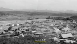 有骨气!这家水泥厂宁愿损失300多万美元 也不给日本人生产一吨水泥!