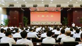 人事 | 葛洲坝集团高层调整 委派陈晓华为董事长