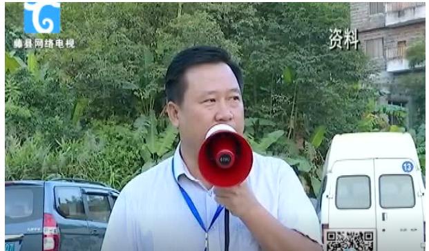 藤县多部门联合执法 强制拆除违建散装水泥罐
