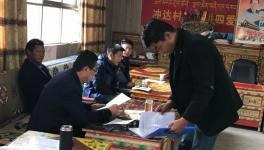 现场会讨论西藏华新影响农田灌溉、矿山超占等七大问题