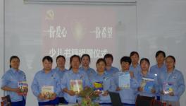天业水泥产业开展为南疆贫困儿童捐书活动