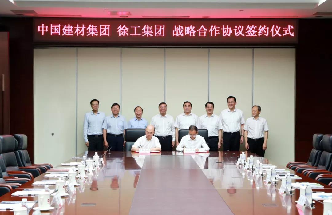 中建材将为徐州市做大做强、高质量发展作出更大贡献