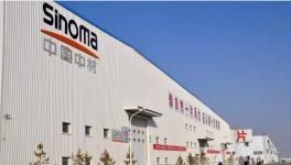 中材节能与胡布水泥厂签订2.23亿元总承包合同!