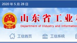 水泥大省75家水泥企业将面临节能监察!(附名单)