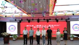 顺平县青年交友联谊活动在保定中联顺利召开